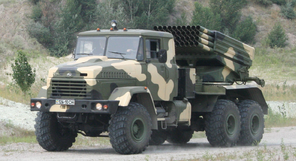 Ukraine forces newGRAD MLRS Bastion-2equipped with GLONASS/GPS & 40 km range Donetsk luhansk Mariupol Russia