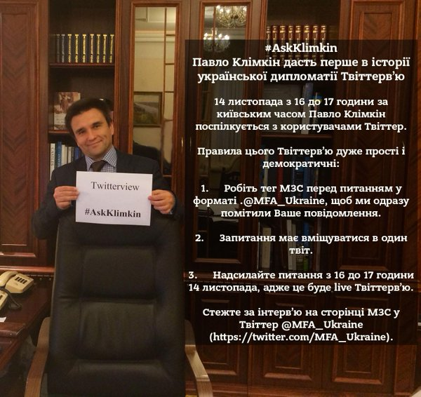 Pavlo Klimkin will give the first Twitter interview in the history of Ukrainian diplomacy AskKlimkin