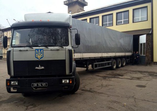 Rescuers deliver about 400 tons of humanitarian aid to Donbass