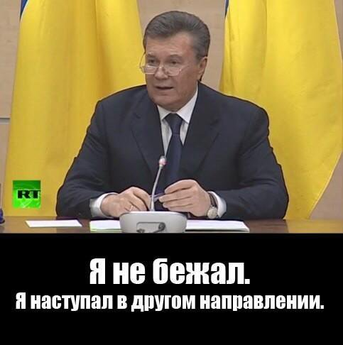Russia is not going to send Yanukovych back to Ukraine
