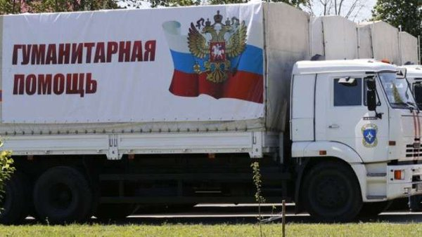 The content and purpose of Russian convoy in Ukraine is unknown - NSDC