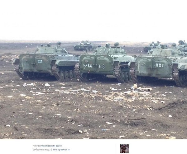 Russia mobilizing its Eastern military units on Ukraine border