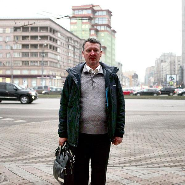 Girkin recognized that Humanitarian aid of the Russian Federation does not reach people