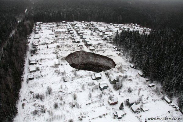 Large earthhole in Solikamsk. Mine Uralkali.