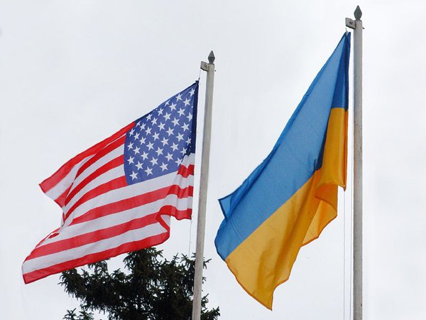 The U.S. will provide Ukraine with $ 23 million on reform and immigrants