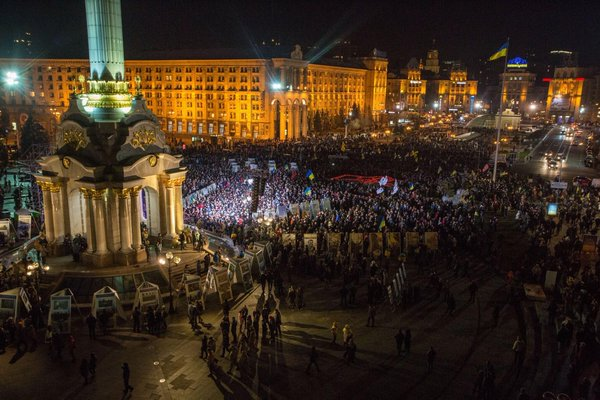 Maidan today