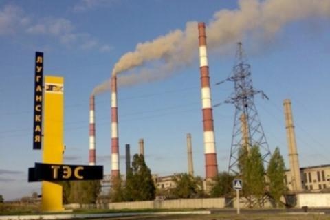 Headquarters ATO: Militants fired TPP in Schastye