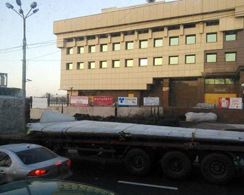 Cargo in Donetsk the wreck MH17 accompanied marked the OSCE &the police so-called DNR