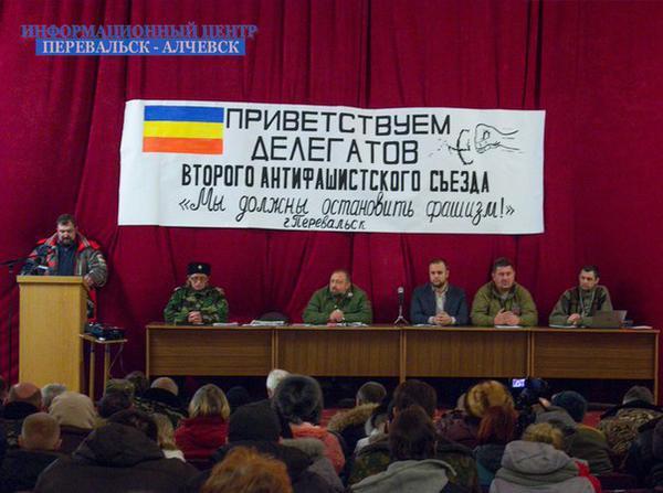 Antifascist conference in Perevalsk