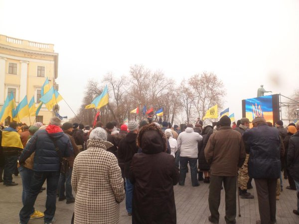 Today's rally at Duke and lustrator near  interior Ministry in Odessa