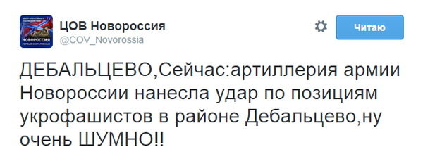 First Militants write that they shelled the Ukr. military,and when it turns out that shells hit civil houses, - then it was junta