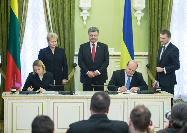 Signed minutes of the Seventh meeting of the Council of Presidents of Ukraine and Lithuania