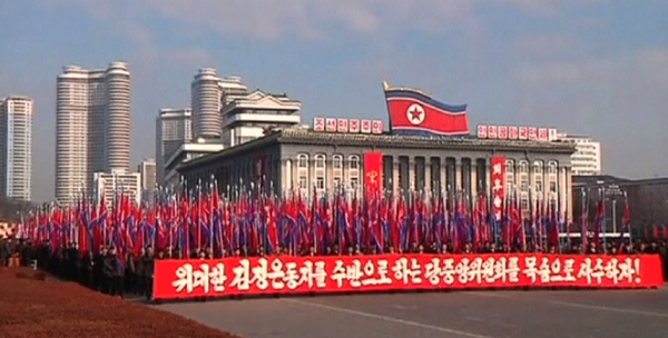 Mass rally today in Pyongyang to condemn UN's anti-DPRK human rights resolution.
