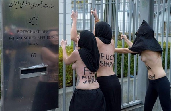 One of a few photos showing protesters in front of Islamic Republic's Embassy in Berlin, Germany.