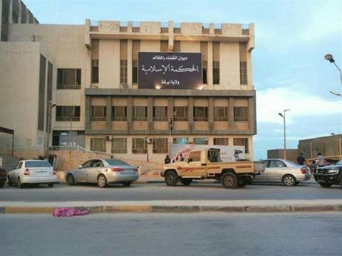 Libya: the ISIS court in Derna, reportedly hit by RPG fire a short while ago