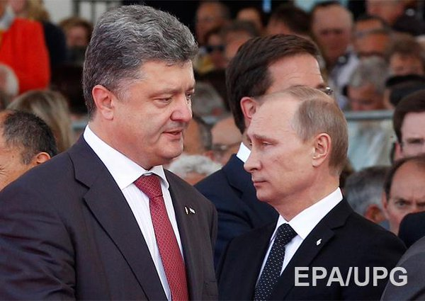 Poroshenko talked to Putin by phone. He threatens to go offensive