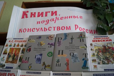 The Russian training program is being introduced in the schools of Lugansk