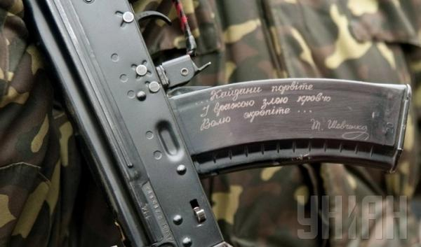 The foreign Ministry believes that Ukraine should declare total mobilization