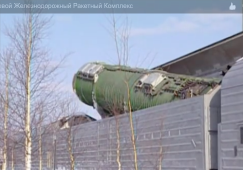 Russia will revive train missiles