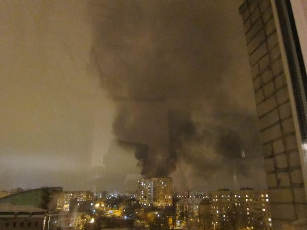 Large Fire in Kharkiv
