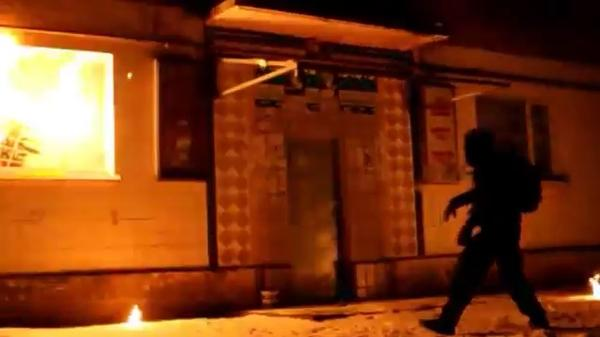 Communists party office burnt in Kyiv