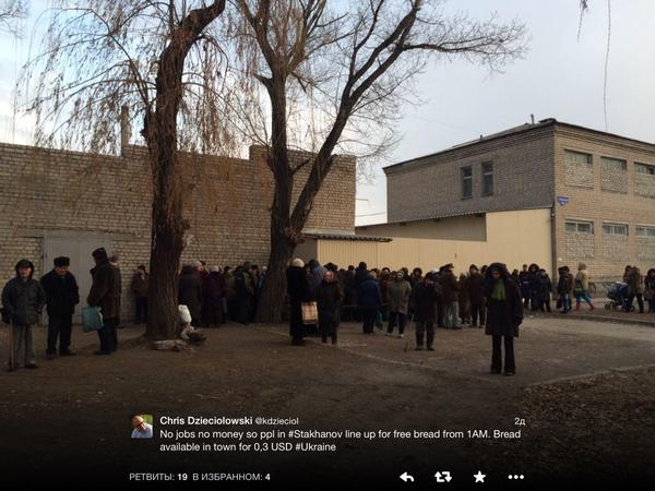Queue for food in Stakhanov