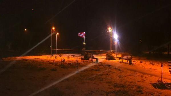 Criminals raise flag of DNR in Odessa