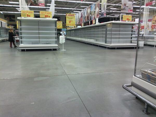 Empty shelves of Donetsk shops