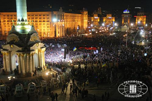 Kyiv, Ukraine. Remembering violence against protesting students on Maidan one year ago.