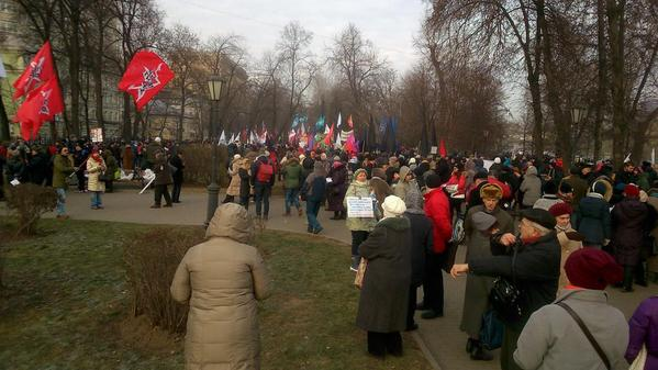 Medical doctors rally in Moscow. Up to 2 thousand people