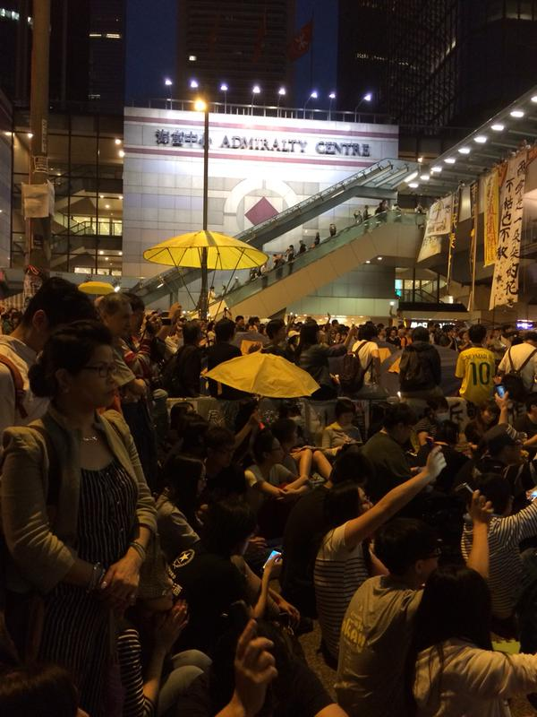 Singing the Umbrella Song, Admiralty
