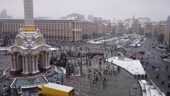 Gathering at Maidan