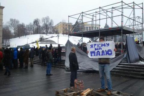Maidan demanded to dismiss General Prosecutor Yarema