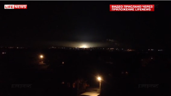 Substation exploded in Kursk, Russia