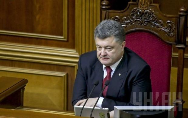 Poroshenko just granted citizenship to Natalia Jaresko, Alexander Kvitashvili, Ayvarasa Abramavychusa.  3 Ministerial posts filled then.