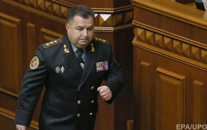 Poroshenko offers to leave Klimkin and Poltorak Ministers