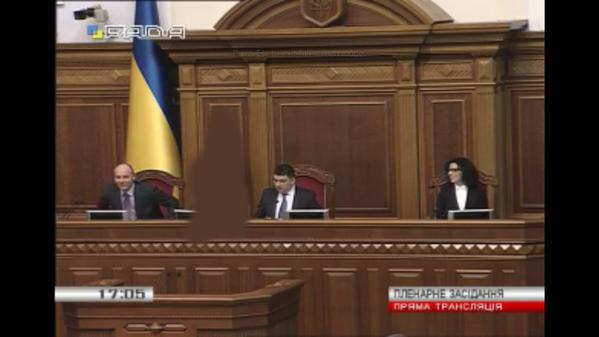 For the first time in the entire history of Rada woman in the Presidium of the Parliament