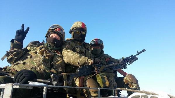 79 airborne brigade of Ukraine