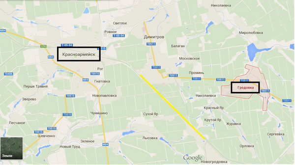 In the Donetsk region railroad Krasnoarmeysk-Grodovka was blown up