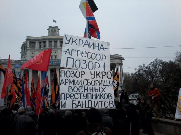 Rally in Moscow against Ukraine