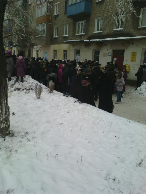 Stakhanov queue for pensions.