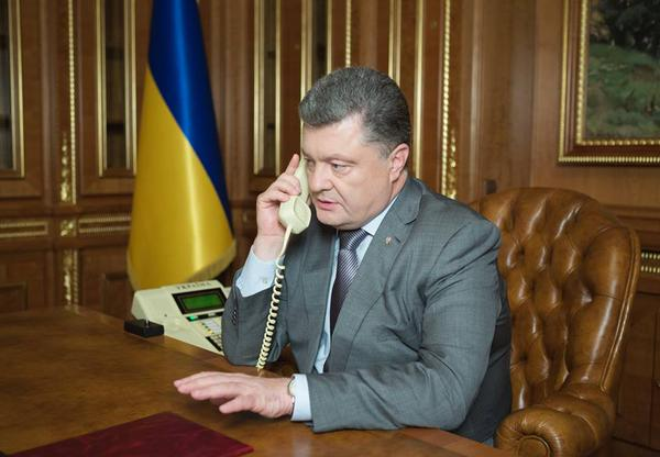 Poroshenko had a telephone conversation with French President