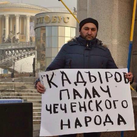 Rally in Kyiv: Kadyrov is a killer of Chechen people