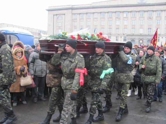 In Cherkassy several thousands of people said farewell to the cyborg from Donetsk airport.
