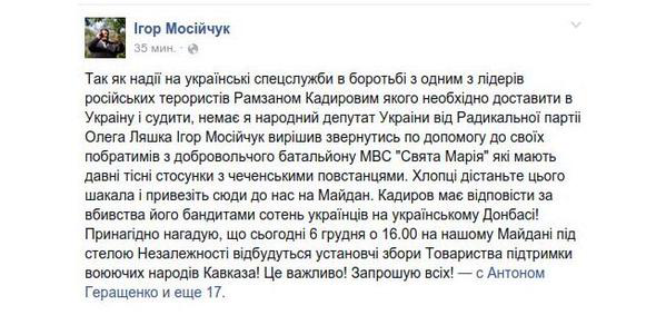 Ukr. MP Mosiychuk: bring this jackal Kadyrov to Maidan