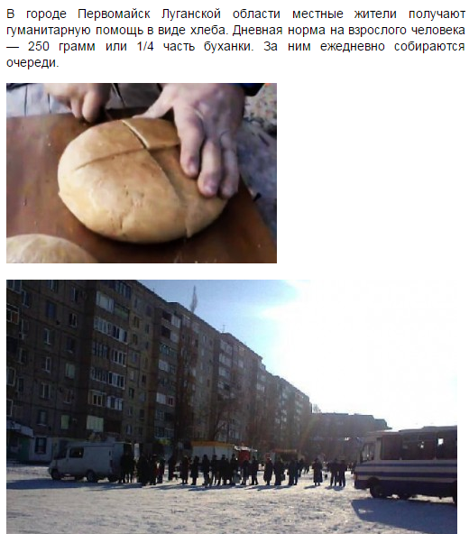 Queue for 250 grams of bread/person in Pervomais'k