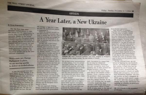 An article by @poroshenko was published in the WSJ