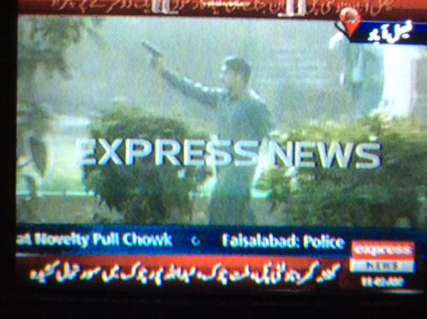 It's not Ary other channel caught live & saying PMLN workers have started shooting PTI supporters