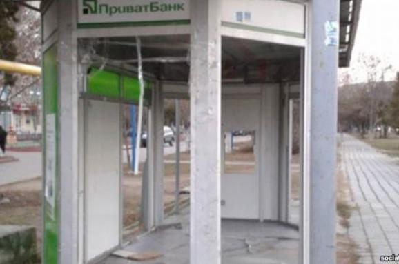 Department of PrivatBank was crushed in front of passers in Kerch