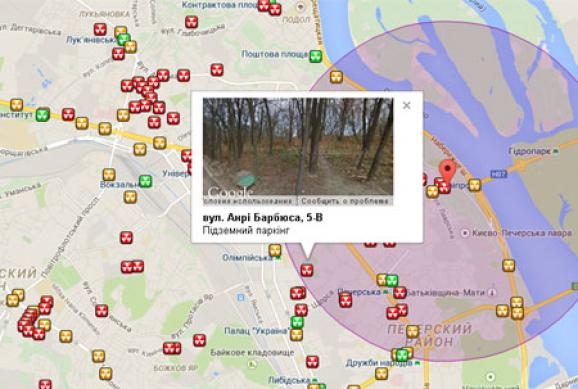 Now the people of Kyiv be able find a bomb shelter with a mobile application